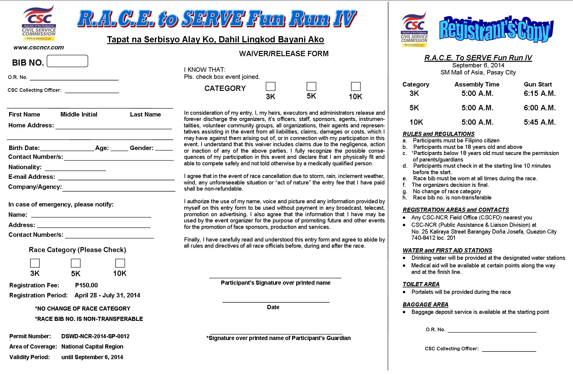 issp template - archived pdf files fun run registration form